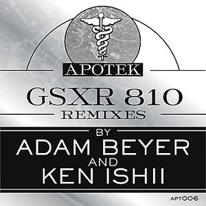 Image for 'GSXR 810 Remixes'