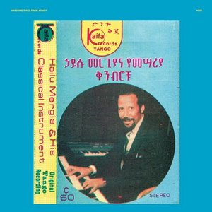 Image for 'Hailu Mergia & His Classical Instrument: Shemonmuanaye'