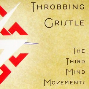 Image for 'The Third Mind Movements'