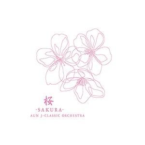 Image for 'Sakura Iro'