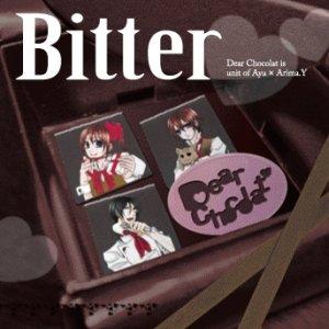 Image for 'あゆ (Dear Chocolat)'