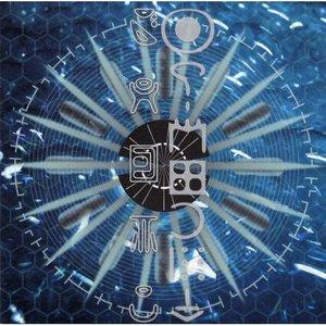 Image for 'アンチ・ビストロン'