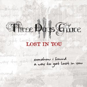 Image for 'Lost In You EP'