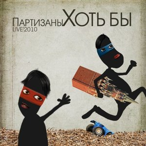 Image for 'Географические карты'