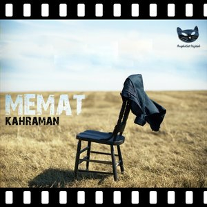 Image for 'Memat EP'
