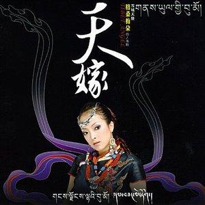 Image for 'Asangsang (A Sang Sang)'