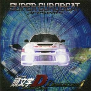 Immagine per 'INITIAL D Second stage D-selection 1'