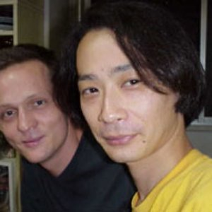 Imagen de 'Ryoji Ikeda and Carston Nicolai'