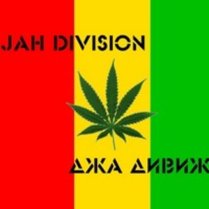 Image for 'Jah Division'