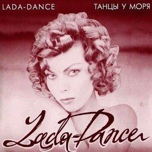 Image for 'Танцы У Моря'
