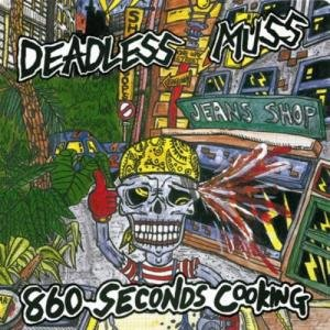 Image pour '860 SECONDS COOKING + EP COLLECTION'