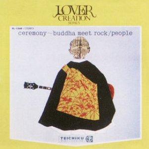 Imagem de 'Ceremony - Buddha Meet Rock'
