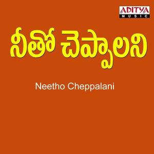 Image for 'Netho cheppalani'