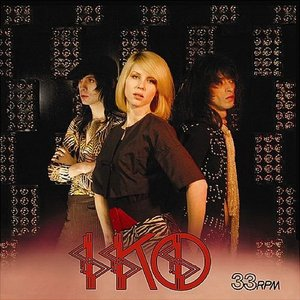 Image for 'Iko Iko'