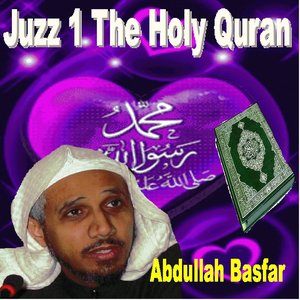 Image for 'Juzz 1 the Holy Quran (Quran - Coran - Islam)'