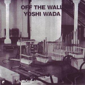 Imagen de 'Off the Wall'