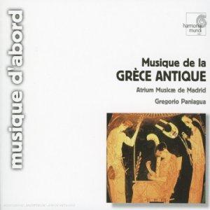 Bild für 'Musique de la Grèce Antique'