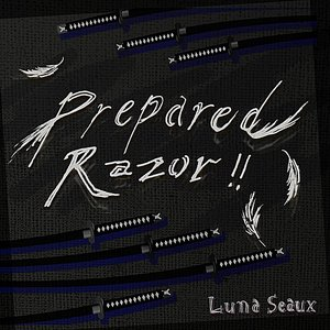 Image for 'Prepared Razor EP'