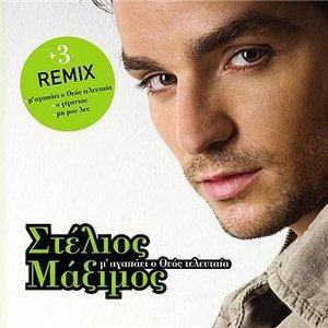 Image for 'Stelios Maximos - M'agapai o theos teleftea'