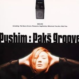 Image for 'Pak's groove'