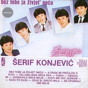 Image for 'Ne Spominji Ime Moje'