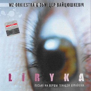 Image for 'Liryka'