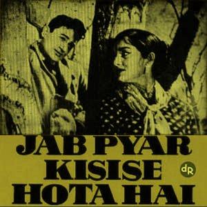 Image for 'Jab Pyar Kisise Hota Hai (Bollywood Cinema)'