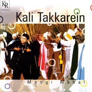 Image for 'Kali Takarein'