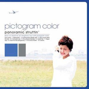 Image for 'Panoramic Struttin''