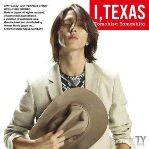 Image pour '愛、テキサス'