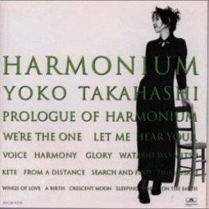 Image for 'HARMONIUM'