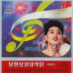 Bild för 'Greatest Hits - Volume 2'