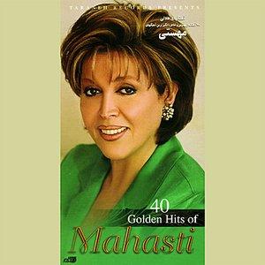 Bild für '40 Golden Hits Of Mahasti'