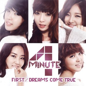 Image for 'FIRST / DREAMS COME TRUE'