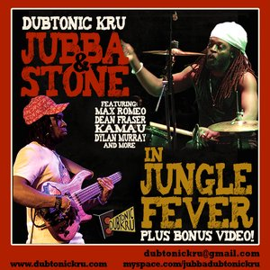 Image for 'Jungle Fever'