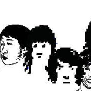 Image for 'Kitsune'