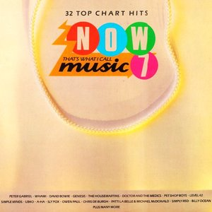 Image for 'Now That's What I Call Music! 7 (disc 1)'