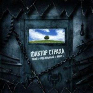 Image for 'Казнь'