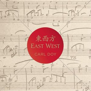 Image for 'East West'