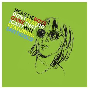Imagen de 'Don't Play No Game That I Can't Win (SebastiAn Remix)'
