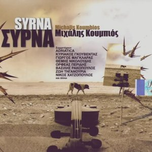 Image for 'Syrna'