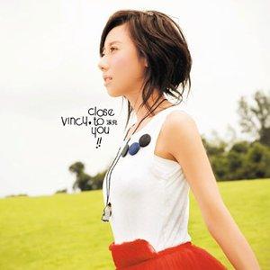 Imagem de 'Close To You'