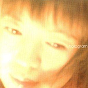 Image for 'hologram'