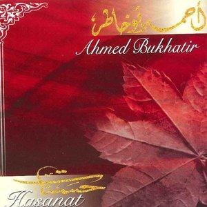 Image for 'Hasanat'