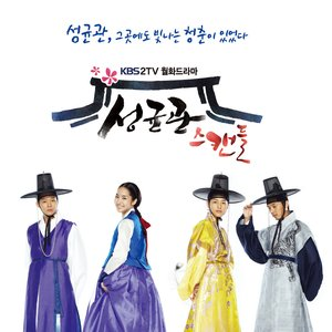 Image for '찾았다'