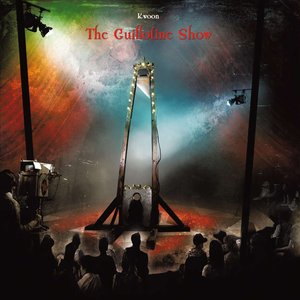 Immagine per 'The Guillotine show'