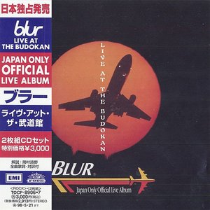 Image for 'Live At The Budokan — Japan Only Official Live Album'