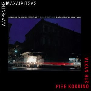 Image for 'Rixe Kokkino Sti Nihta'