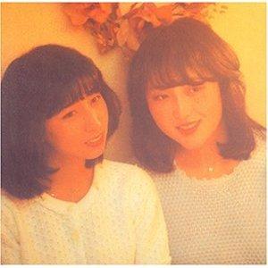 Image for 'あみん'