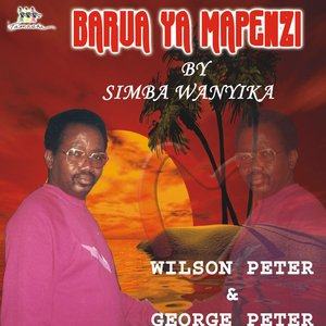 Image for 'Barua Ya Mapenzi'